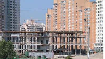 Materik Merkataritza Gunea, Kiev, Ukrainia